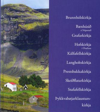 Kirkjur Íslands komið út