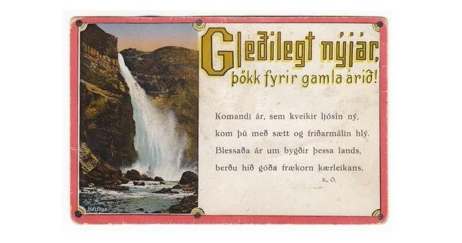 Gleðilegt nýtt ár 2017