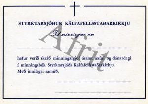minningarkort-kalfafellsstadarkirkja-afrit